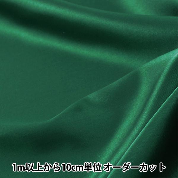 【数量5から】生地 『コスチュームサテン 54 モスグリーン (深緑)』【ユザワヤ限定商品】
