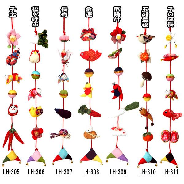 手芸キット 『下げ飾り 子宝 LH-305』 Panami パナミ タカギ繊維