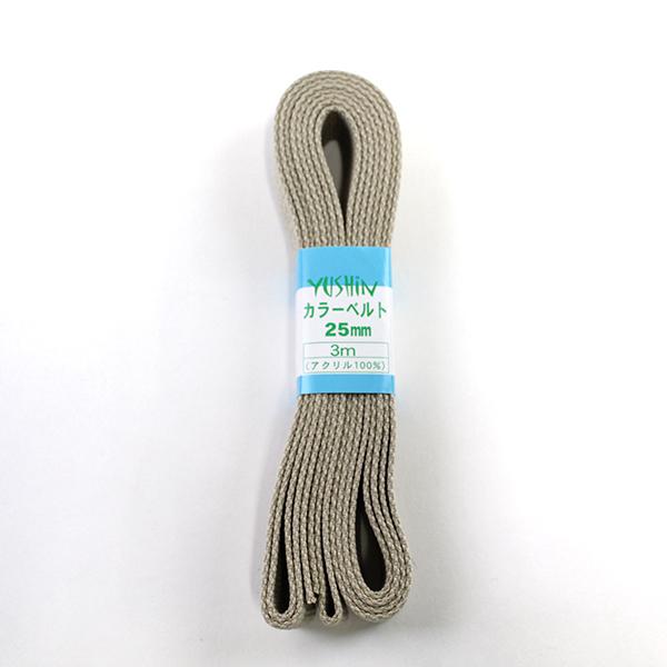 手芸テープ 『カラーベルト 25mm巾×3m 2ベージュ』 YUSHIN 遊心【ユザワヤ限定商品】