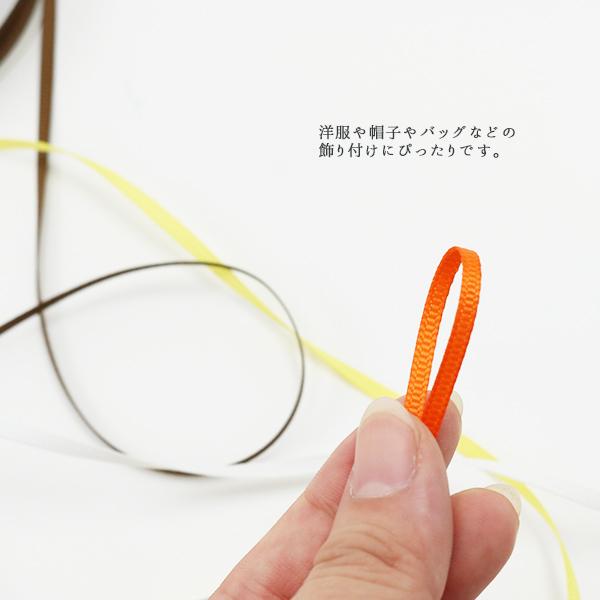 リボン 『グログランリボン5m 幅3mm×約5m巻 アオ』