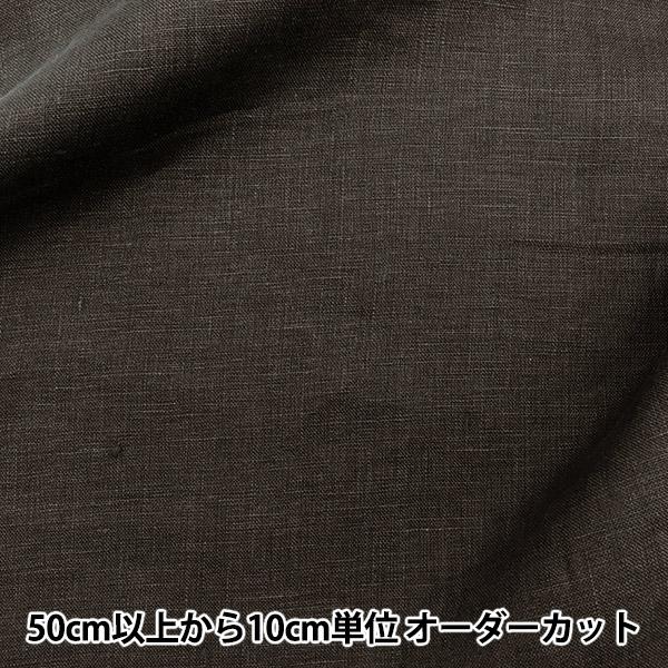 【数量5から】生地 『国産リネン ソフト加工 無地 ブラウン 85093-F』 YUWA 有輪商店
