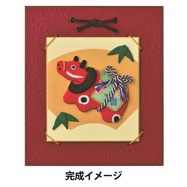 手芸キット 『押絵 豆色紙 赤べこ LH-166』 Panami パナミ タカギ繊維