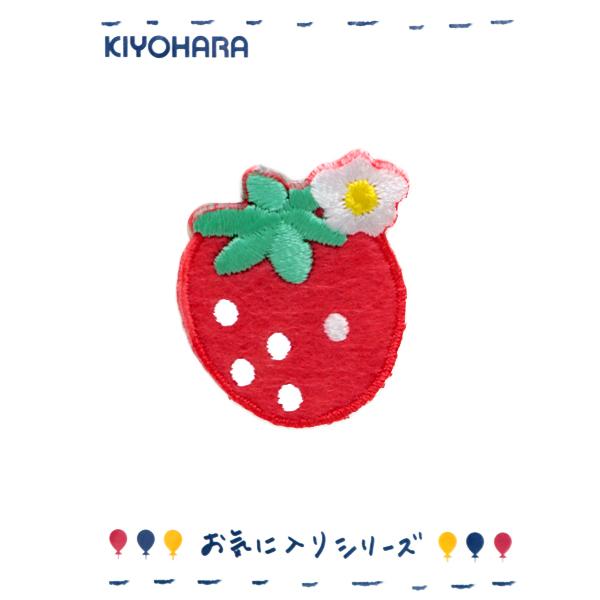ワッペン 『お気に入りシリーズ シール&アイロン接着ワッペン いちご MOW670』 KIYOHARA 清原