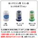 【レンタル】【送料無料】 ロックミシン 『JUKI MO-114D』