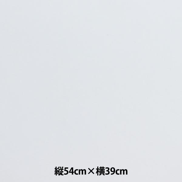 奉書紙 『柾紙 厚口B No.13』