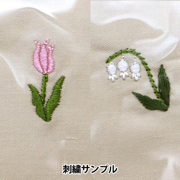 洋裁キット 『抗ウイルス機能繊維CLEANSE® 刺繍マスク手作りキット チューリップ yz21-1B』