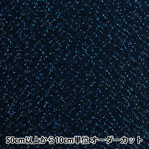 【数量5から】生地 『生地コスチュームラメ・シフォン CRC6500 75-tq』【ユザワヤ限定商品】