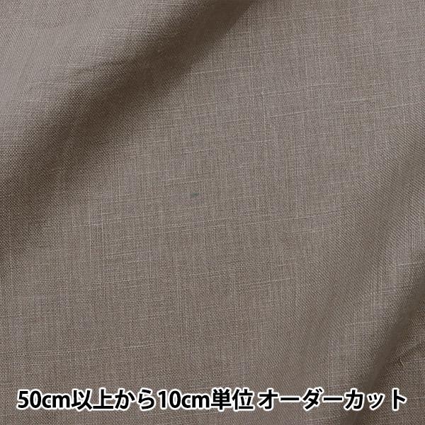 【数量5から】生地 『国産リネン ソフト加工 無地 ベージュ 85093-G』 YUWA 有輪商店