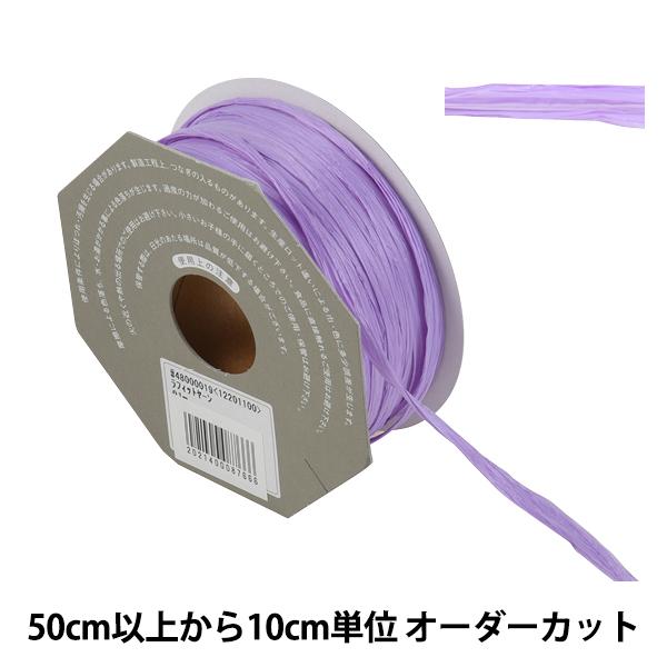 【数量5から】 リボン 『ラフィットヤーン 19番色 48000』 TOKYO RIBBON 東京リボン