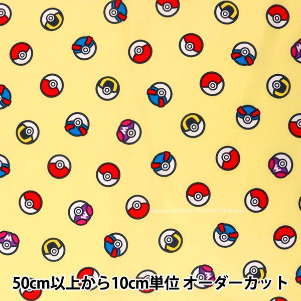 【数量5から】生地 『ポケットモンスター G6081-1B シーチング』 KOKKA コッカ