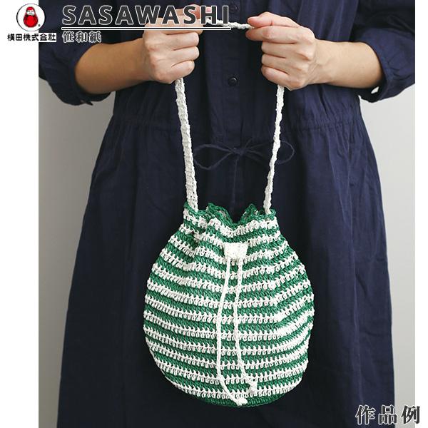 春夏毛糸 『SASAWASHI(笹和紙) 12番色』 ダルマ DARUMA 横田