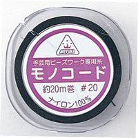 モノコード#20 黒/K2332-BL
