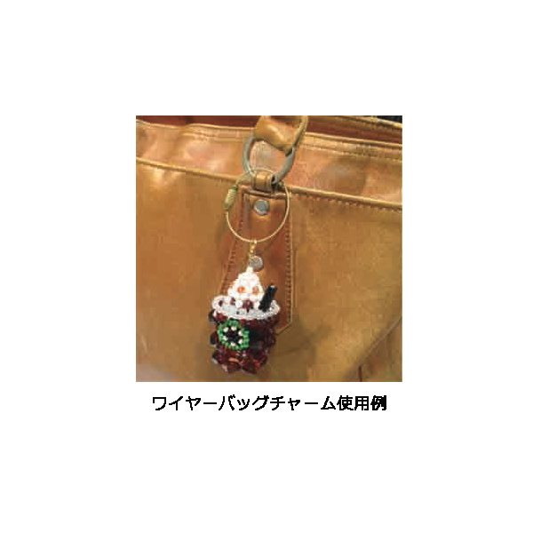 ビーズキット 『アイス抹茶ラテ IML-797』 HOBBIX 京都・西陣 ホビックス
