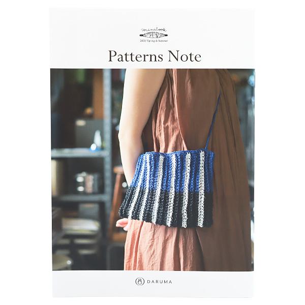 書籍 『miniブック KN19 Patterns Note (パターンノート)』 DARUMA ダルマ 横田