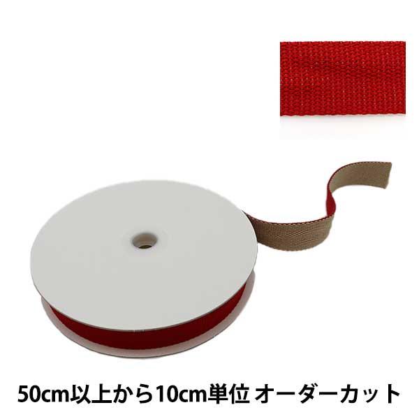 【数量5から】 手芸ブレード 『リバーシブルテープ 幅約2.5cm レッド×グレー TPR25-L』 KIYOHARA 清原