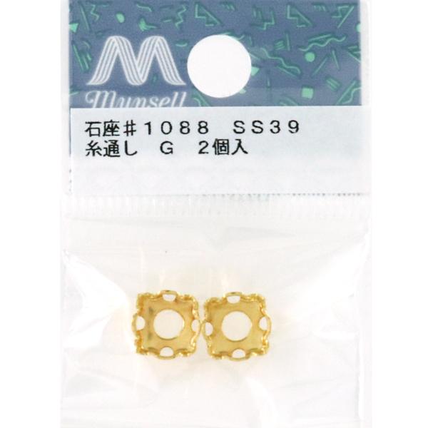 手芸金具 『#1088-SS39用 ゴールド 2個入』