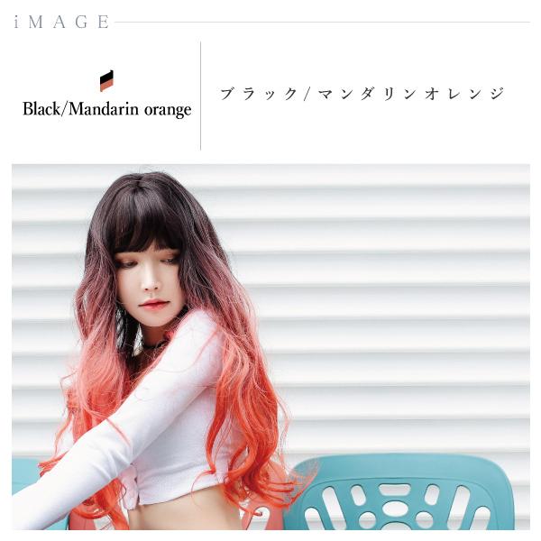 ウィッグ 『Tefure(テフリ) MODEロングウェーブ ブラック×マンダリンオレンジ』 富士達 C-8256