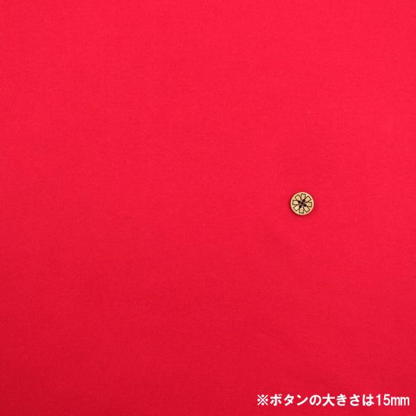 【数量5から】生地 『40スムース 赤 YNS40165-RE』