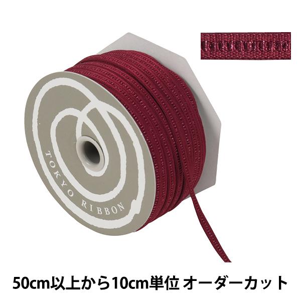 【数量5から】 リボン 『GR・ラメステッチ 幅約5mm 67番色 40993』 TOKYO RIBBON 東京リボン