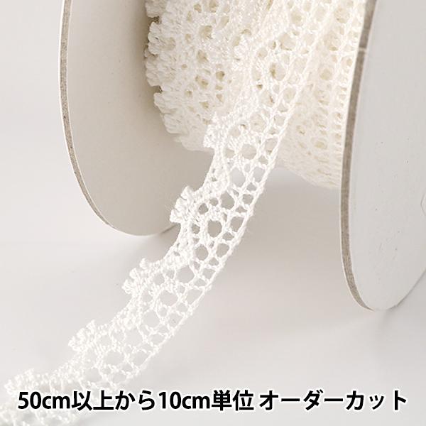 【数量5から】レースリボンテープ 『トーションレース 白 幅約13mm 23248』