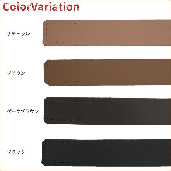 かばん材料 『本革持ち手 平手 38cm ブラック』