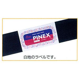 クレープ紙 『PINEX クレープペーパー シングル 379番色』 松村工芸
