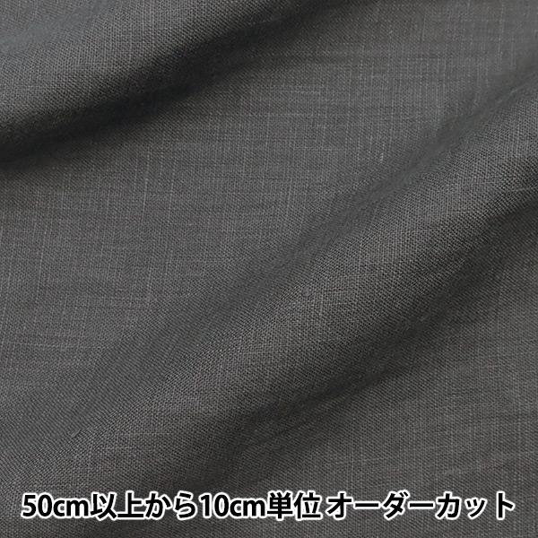 【数量5から】生地 『国産リネン ソフト加工 無地 グレー 85093-J』 YUWA 有輪商店