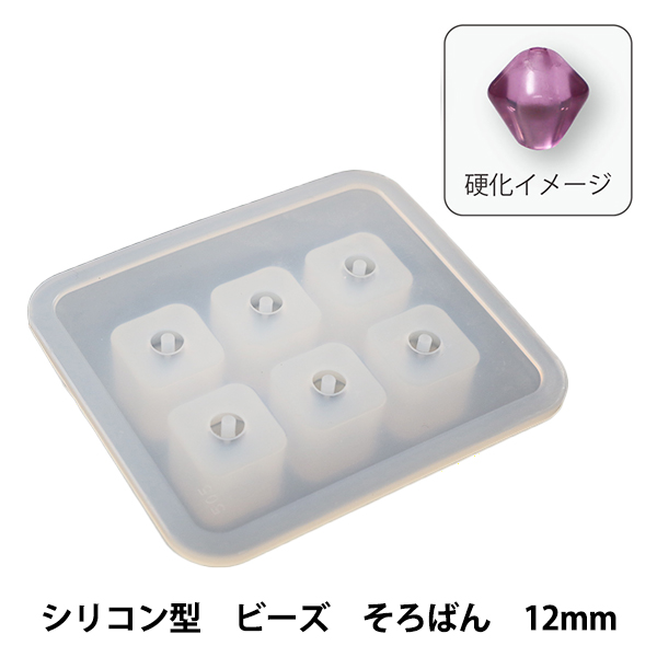 レジンモールド 『Silicone Mold (シリコーンモールド) シリコン型 ビーズ そろばん 12mm RSF-123』 Craft Gallery KIYOHARA 清原