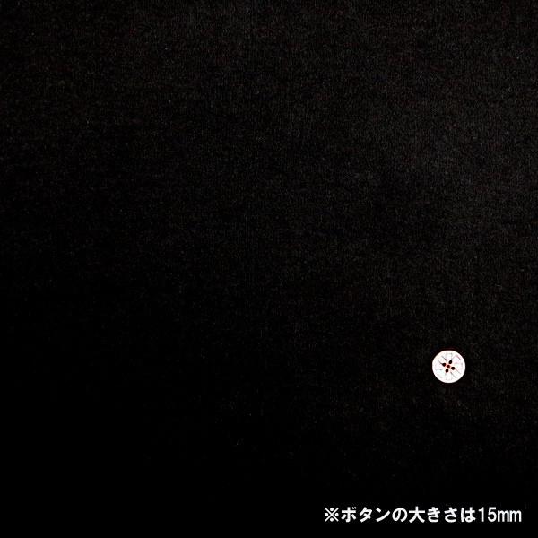 【コスプレ関連最大20%オフ】 【数量5から】 生地 『40スムース 黒/YNS40165-BK』