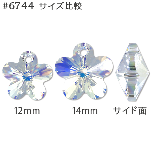 スワロフスキー 『#6744 Flower Pendant クリスタル/AB 12mm 1粒』 SWAROVSKI スワロフスキー社
