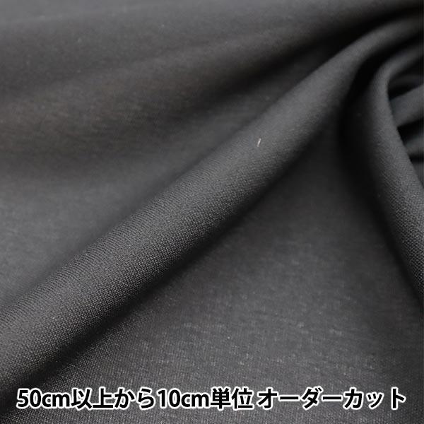 【数量5から】 織布接着芯 『ダンレーヌ 幅約92cm 30番色 R801H』