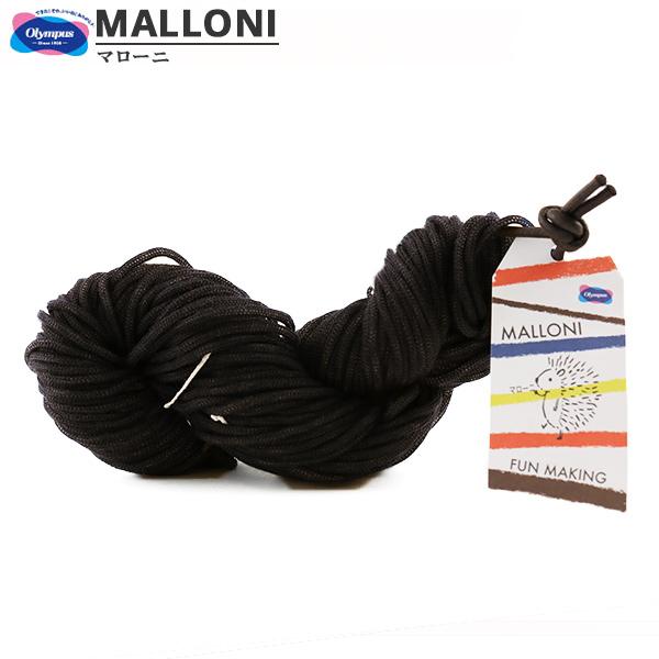 秋冬毛糸 『MALLONI (マローニ) 10番色』 Olympus オリムパス