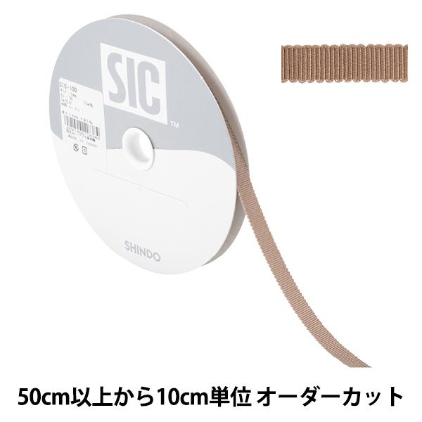【数量5から】 リボン 『レーヨンペタシャムリボン SIC-100 幅約7mm 36番色』