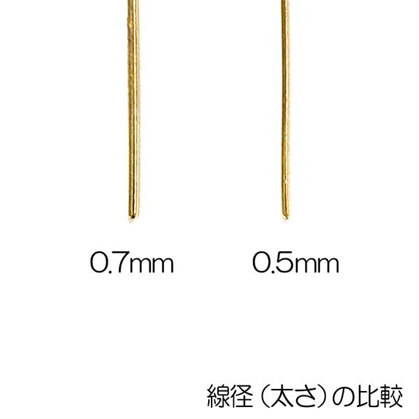 手芸金具 『9ピン0.7x15mm 金色』