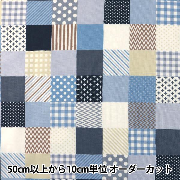 【数量5から】生地 『シーチング FANTASTIC WORLD パッチワーク グレー LGA-41000-4D』 KOKKA コッカ