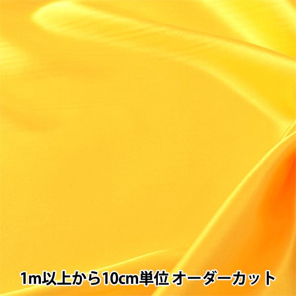 【数量5から】生地 『コスチュームサテン 42 レモン (山吹色)』【ユザワヤ限定商品】