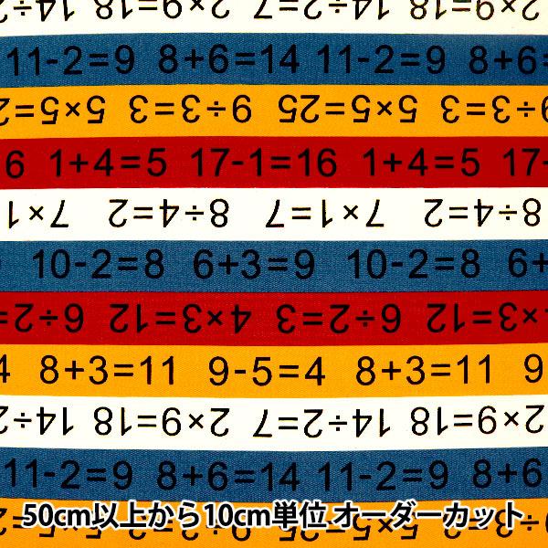 【数量5から】生地 『オックス 計算 レッド NNF-03-R』