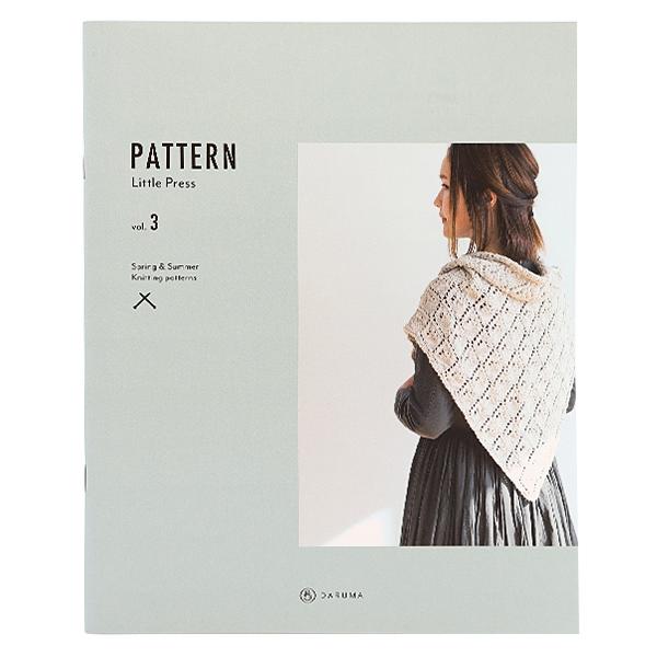 書籍 『Pattern Little Press (パターンリトルプレス) vol.3』 DARUMA ダルマ 横田