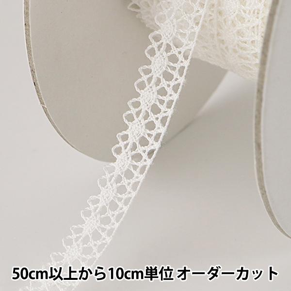【数量5から】 『トーションレース 白 幅約10mm』 22007