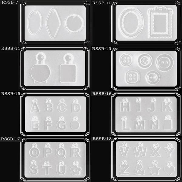エルベール シリコンモールド 小サイズ/RSSB-15[シリコン型/レジン]