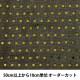 【数量5から】生地 『コスチューム水玉スパン・シフォン CSD653009ゴールドブラック』【ユザワヤ限定商品】