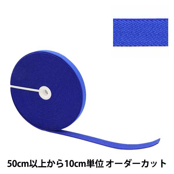 【数量5から】 ゴム 『サスペンダーゴム 1.5cm幅 10番色 MSPG15』