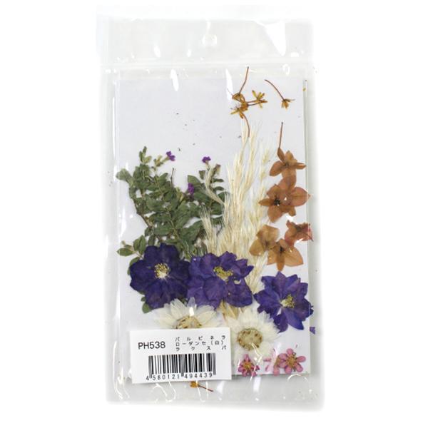 押し花キット 『つみたて花パック 白色系ローダンセ、バルビネラ、ラクスパ PH538』
