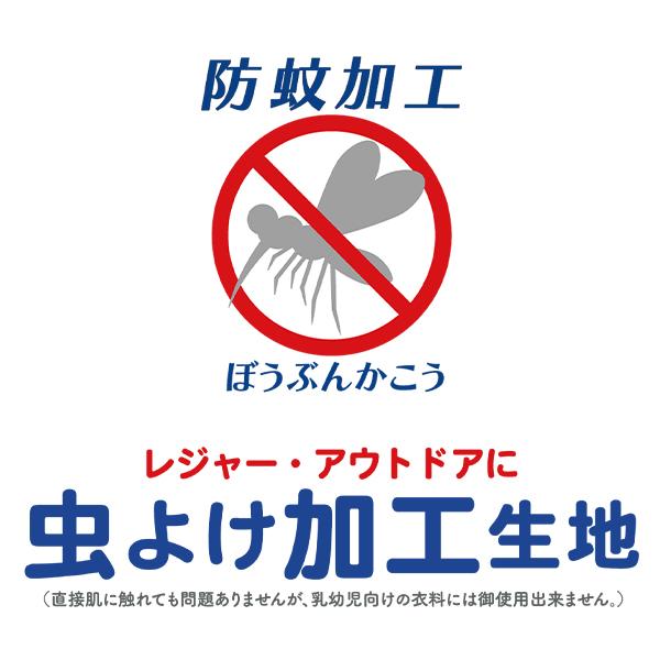【数量5から】生地 『虫よけ加工 60ローン ラインフラワー柄 赤×オレンジ B-CC313019-1』 YUWA 有輪商店