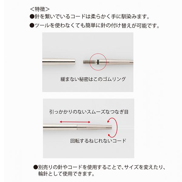 【編み物道具最大20%オフ】編み針 『キャリーエス 切り替え式竹針セット 0号 TCS-14』 Tulip チューリップ