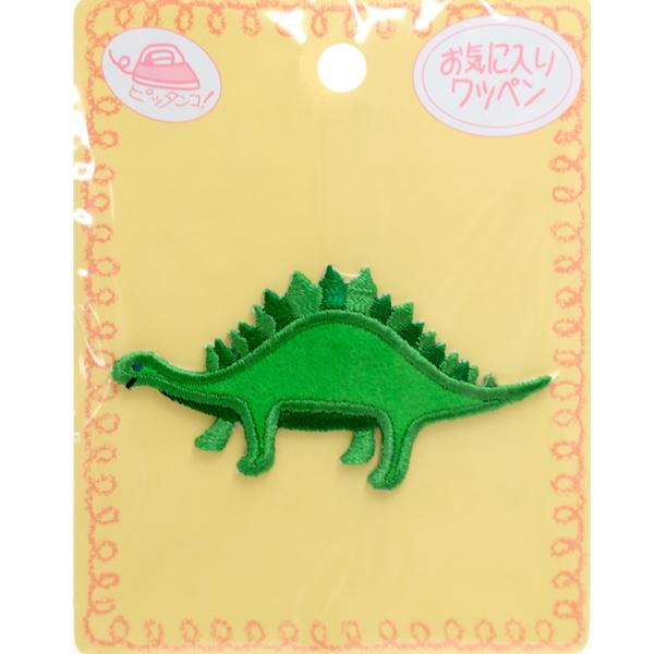 ワッペン 『お気に入りワッペン ワッペン 恐竜 MOW643』 KIYOHARA 清原
