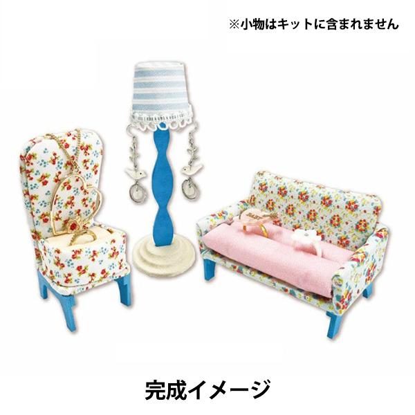 手芸キット 『ミニチュア家具 アクセスタンド フローラル MAK-02』