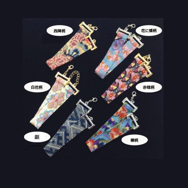 ビーズキット 『京都西陣織柄ステッチブレス 椿柄 PB-9』 HOBBIX 京都・西陣 ホビックス