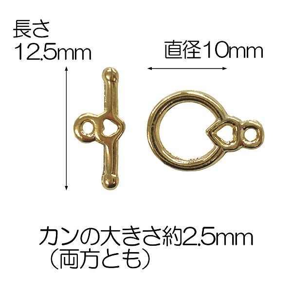 手芸金具 『マンテル 銀色』