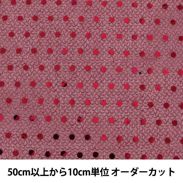 【数量5から】生地 『コスチューム水玉スパン・シフォン CSD653024チェリー』【ユザワヤ限定商品】
